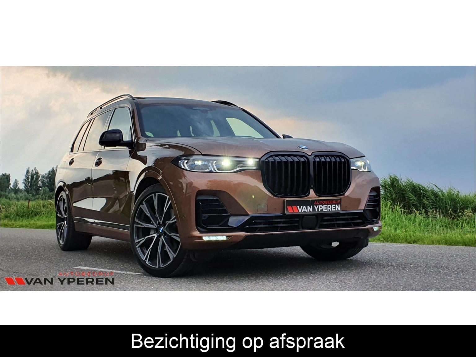 BMW-X7-0